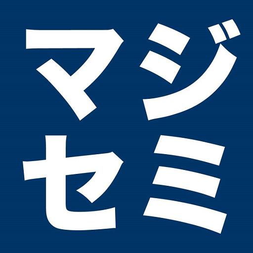 ロゴ:マジセミ株式会社